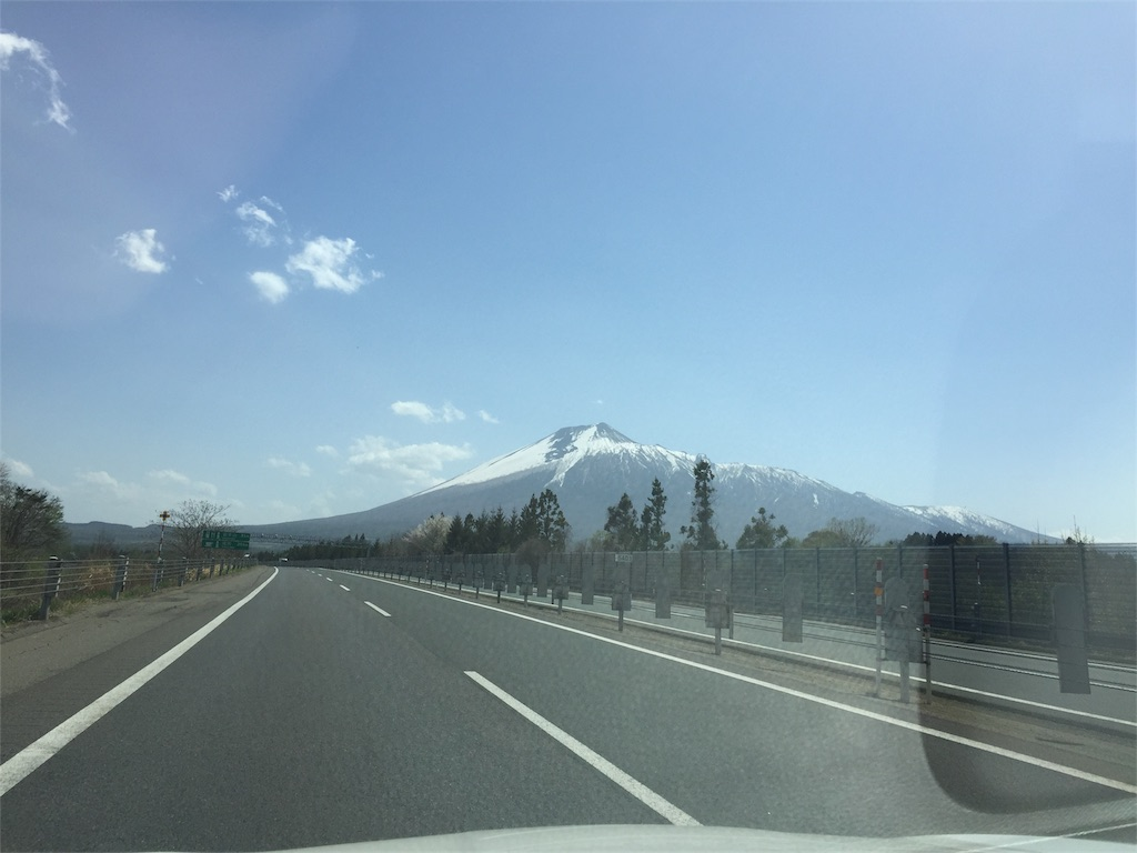 f:id:kyou-mo-iihi:20170510215551j:image