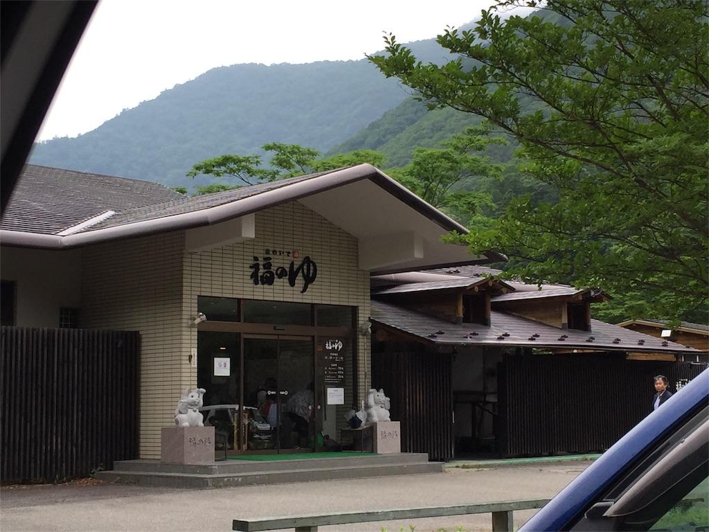 f:id:kyou-mo-iihi:20170629233123j:image