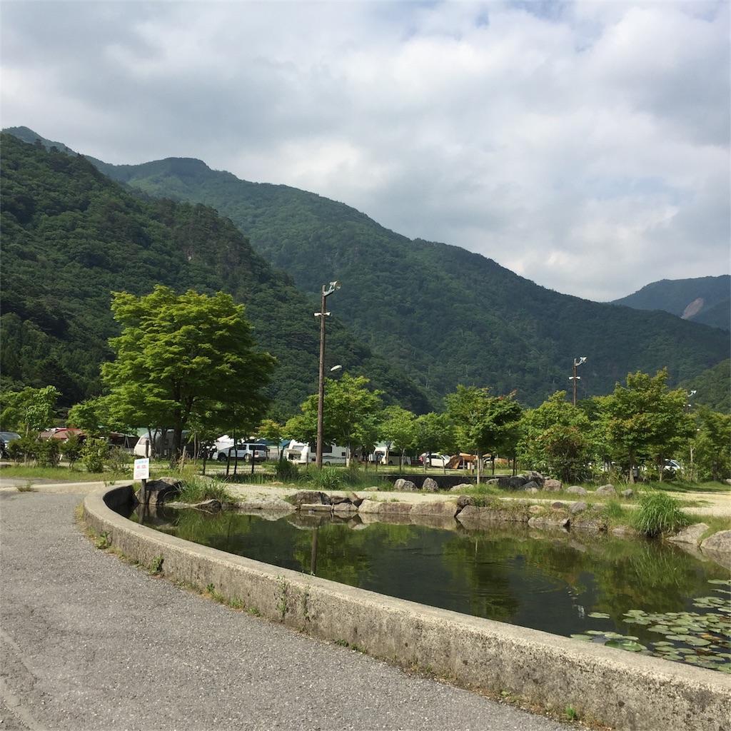 f:id:kyou-mo-iihi:20170704224607j:image