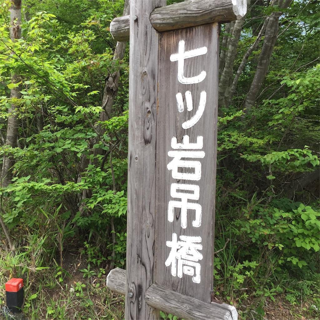 f:id:kyou-mo-iihi:20170707172625j:image
