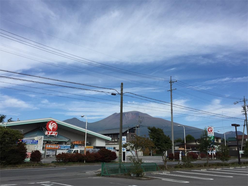 f:id:kyou-mo-iihi:20171002121151j:image