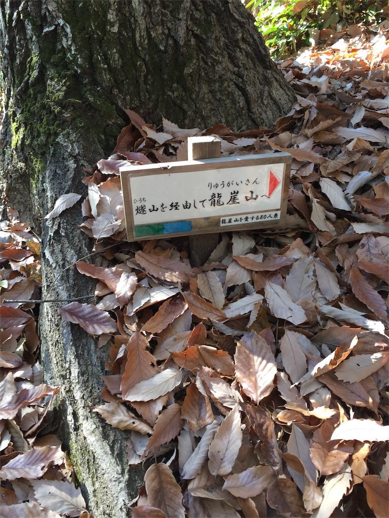 f:id:kyou-mo-iihi:20171214145306j:image