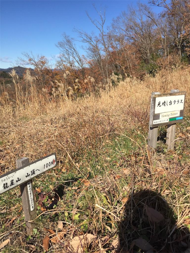f:id:kyou-mo-iihi:20171214145450j:image