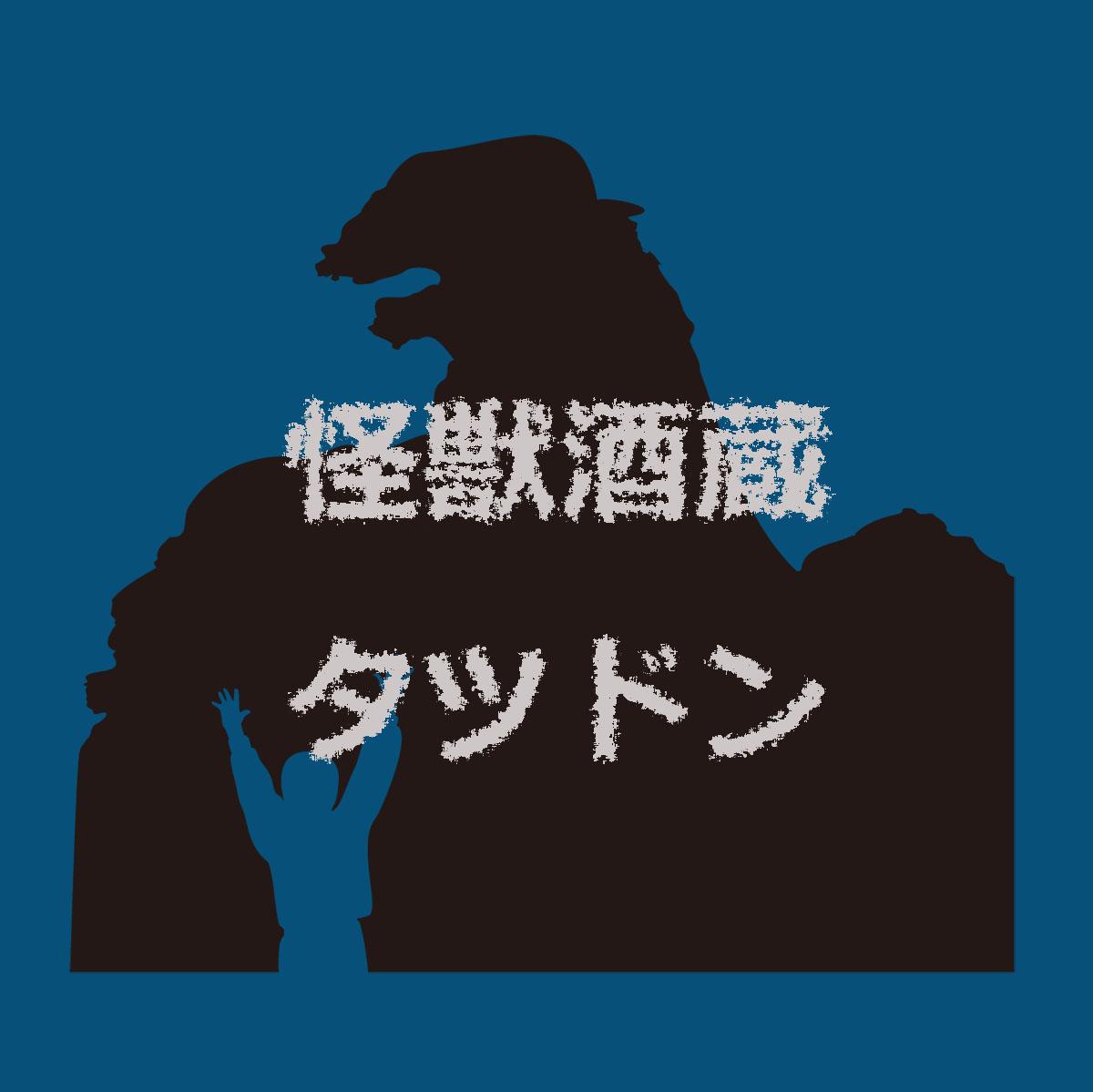 f:id:kyou33235:20200926174132j:plain