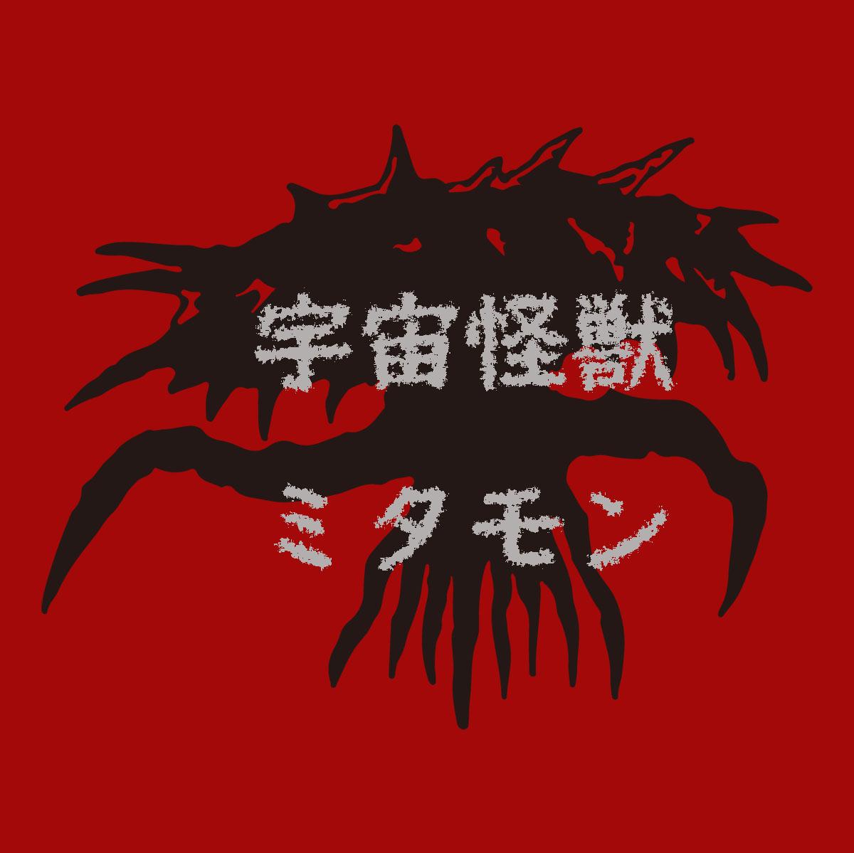 f:id:kyou33235:20200926174151j:plain