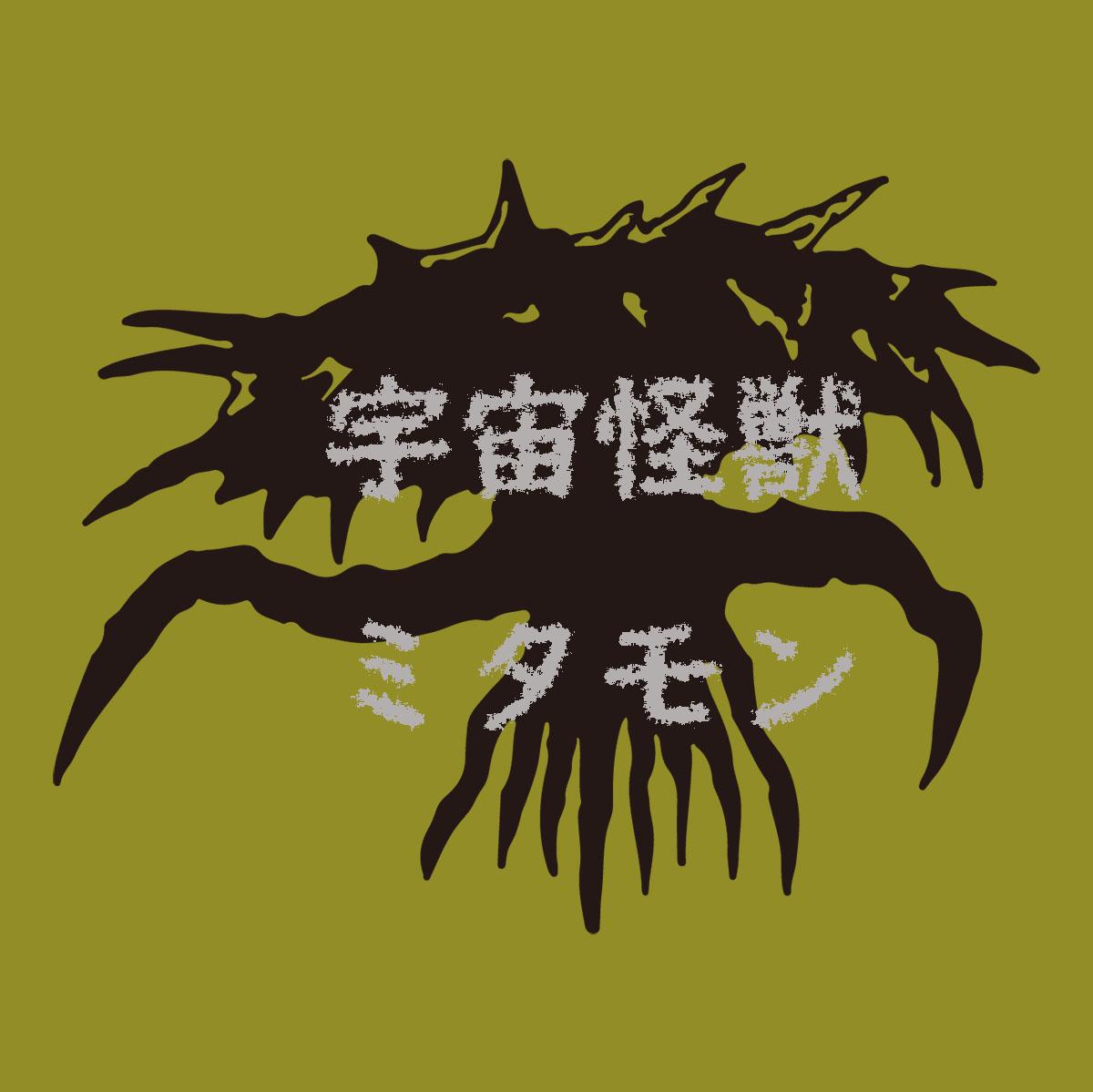 f:id:kyou33235:20200926175432j:plain