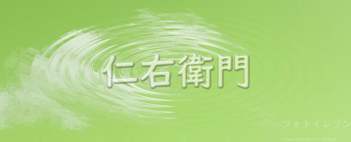 f:id:kyou33235:20201112151118j:plain