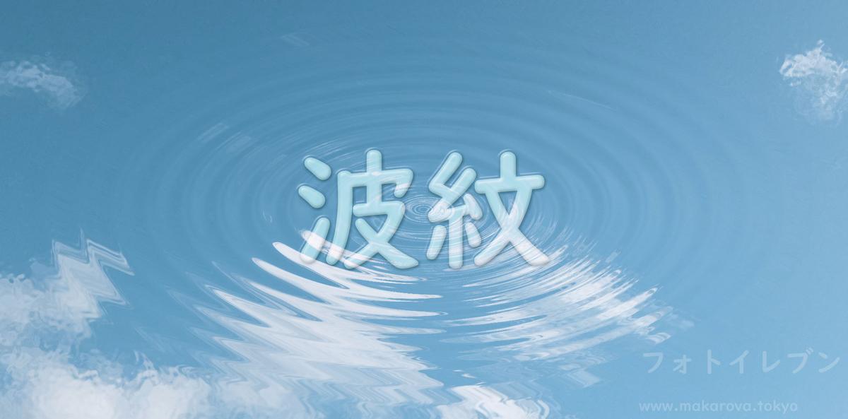 f:id:kyou33235:20201112151218j:plain