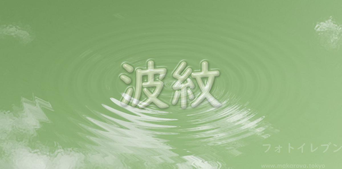 f:id:kyou33235:20201112151256j:plain