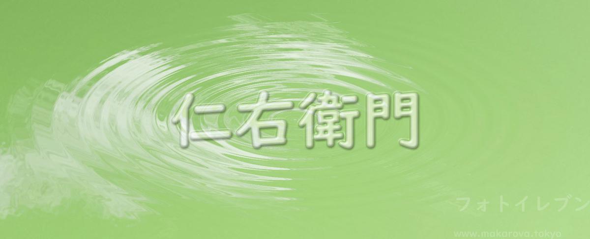 f:id:kyou33235:20201112151322j:plain