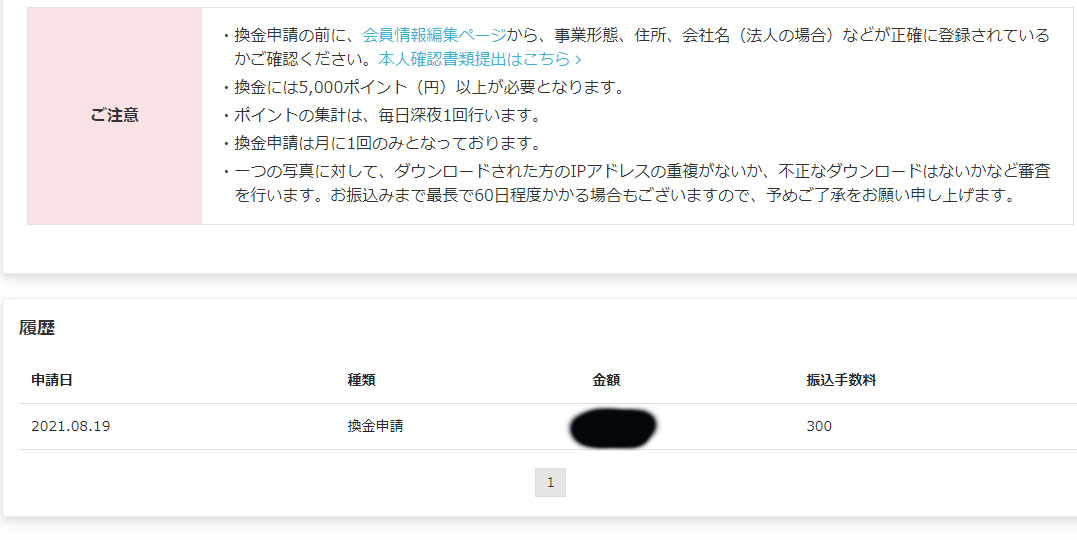 f:id:kyou33235:20211004065725j:plain