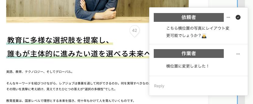 f:id:kyou_setsu:20200703154442p:plain