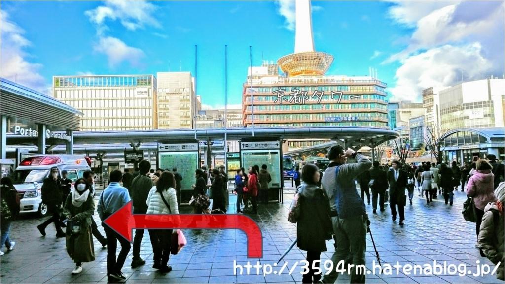 f:id:kyoudan:20171126010035j:plain