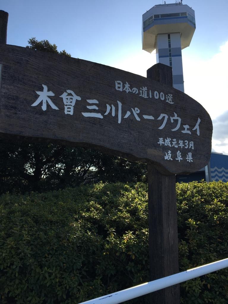 f:id:kyoudouyokujyou:20190101195602j:plain