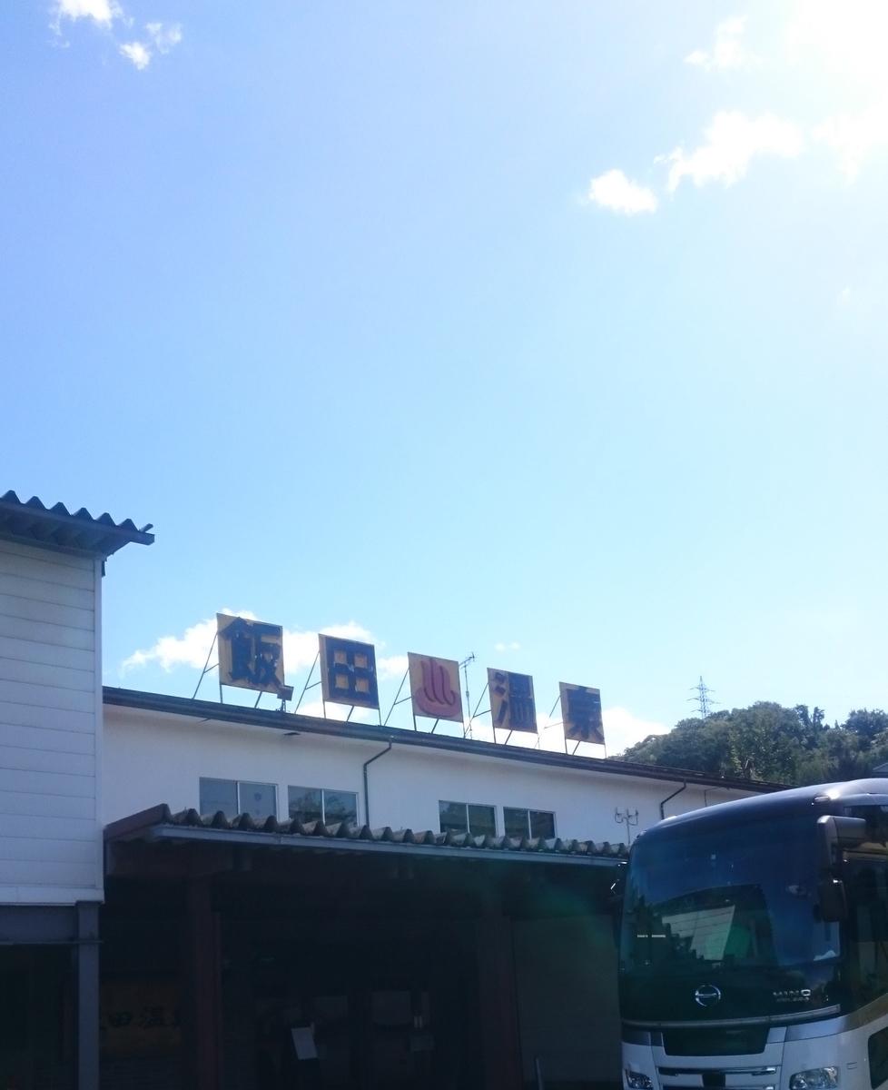 f:id:kyoudouyokujyou:20190415123636j:plain