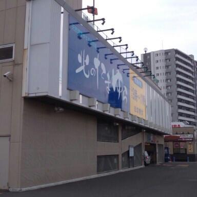 f:id:kyoudouyokujyou:20190419121613j:plain