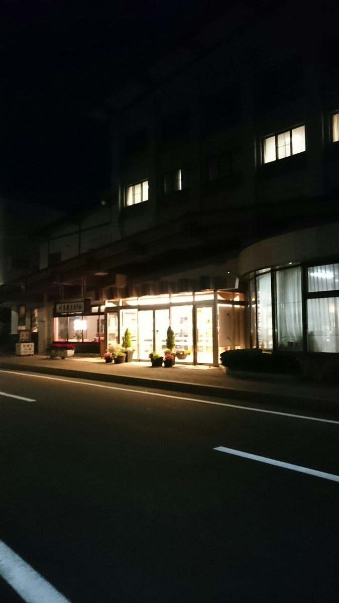 f:id:kyoudouyokujyou:20190517122613j:plain