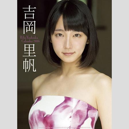 f:id:kyouhei9871006:20170904201846j:plain
