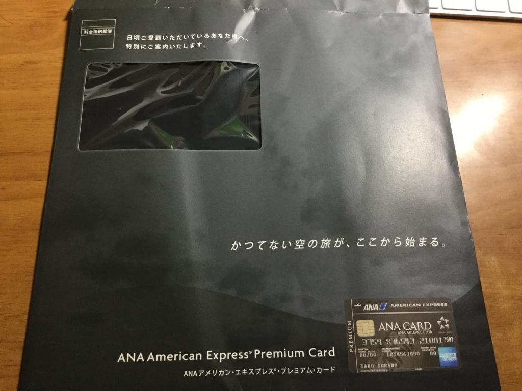 f:id:kyouhei9871006:20171102040912j:plain