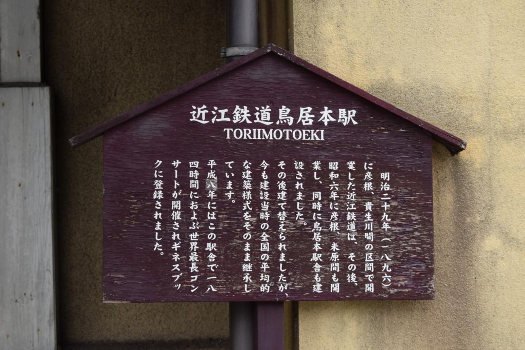 f:id:kyouhisiho2008:20170118200019j:plain
