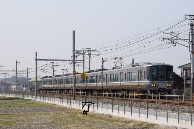 f:id:kyouhisiho2008:20170326225802j:plain