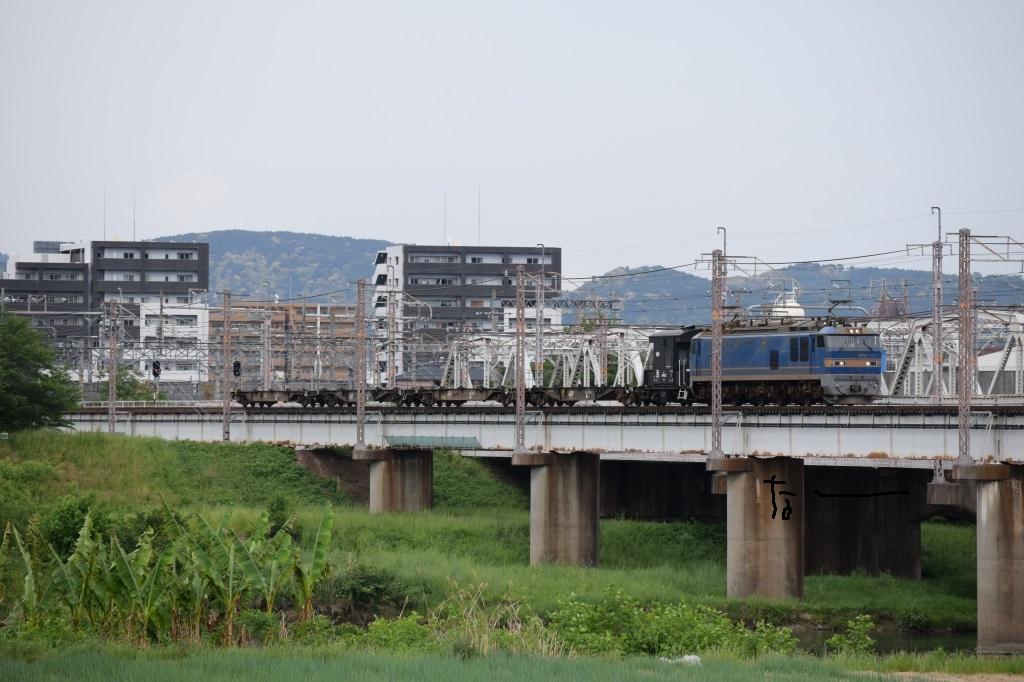 f:id:kyouhisiho2008:20170529224621j:plain