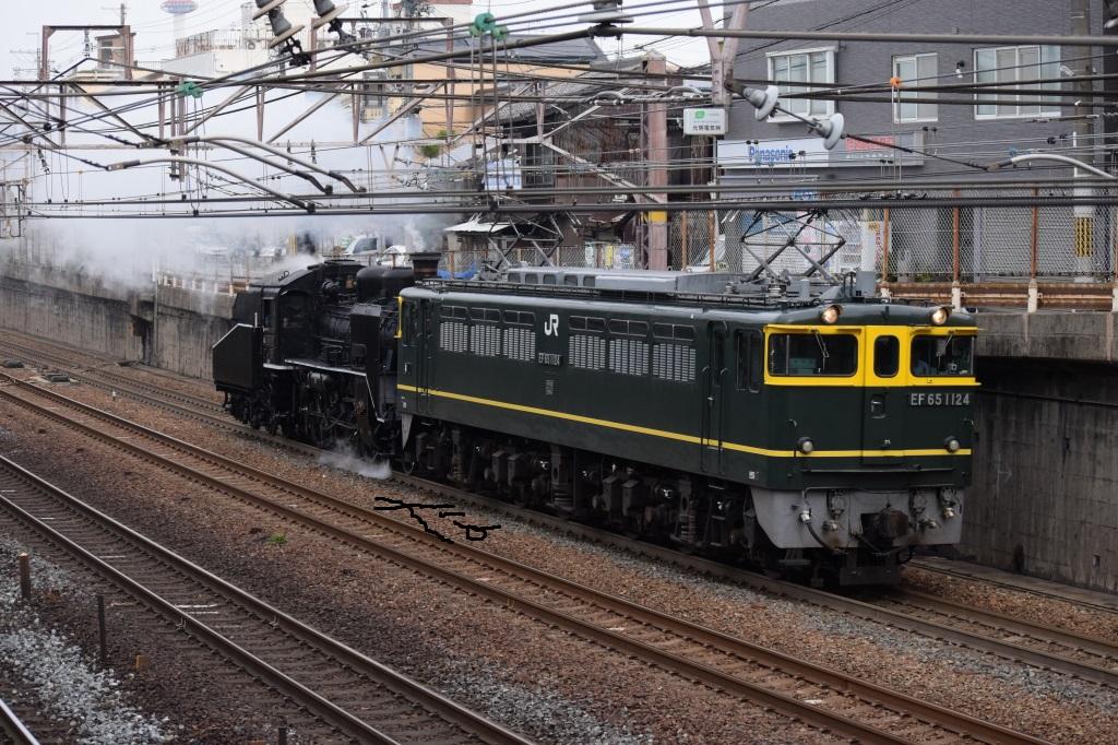 f:id:kyouhisiho2008:20170602232152j:plain