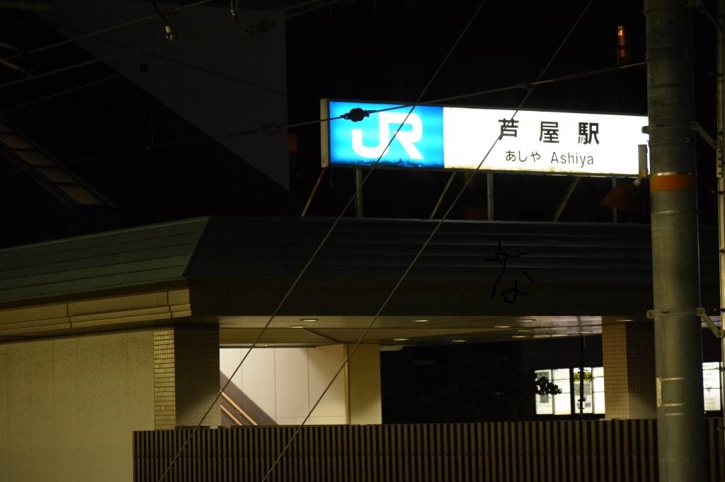 f:id:kyouhisiho2008:20170717225948j:plain