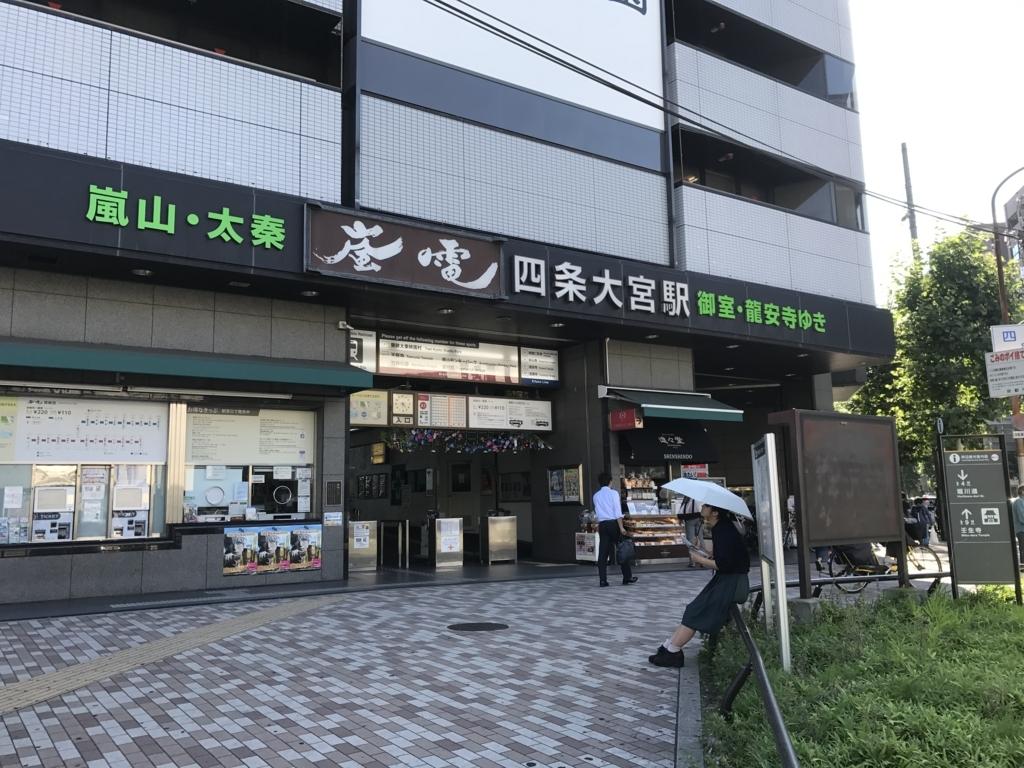 f:id:kyouhisiho2008:20170720173730j:plain
