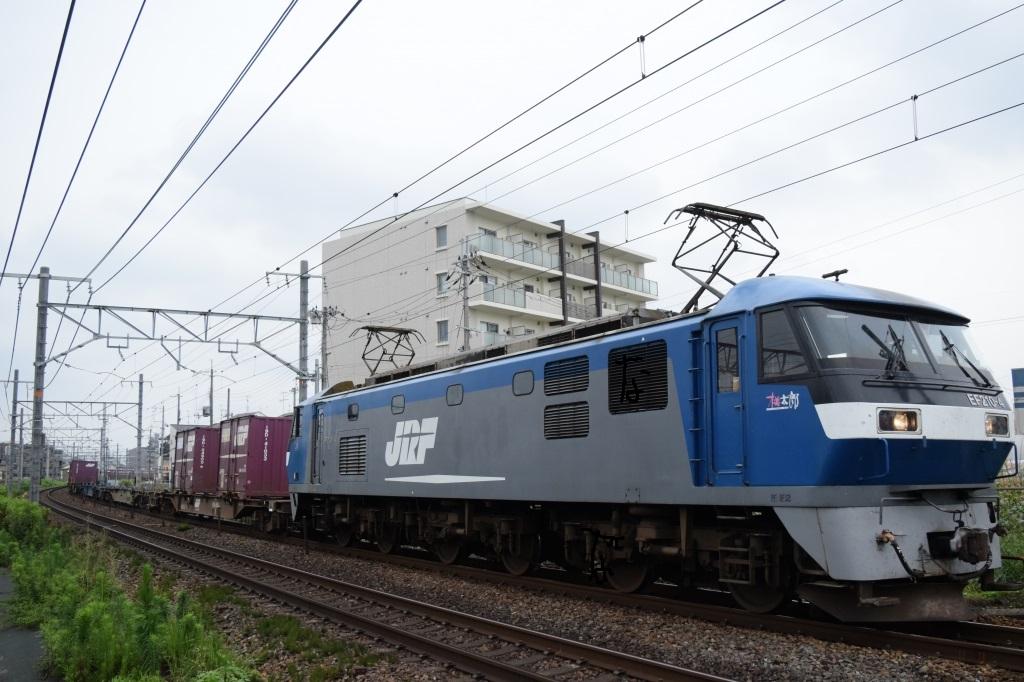 f:id:kyouhisiho2008:20170730233529j:plain