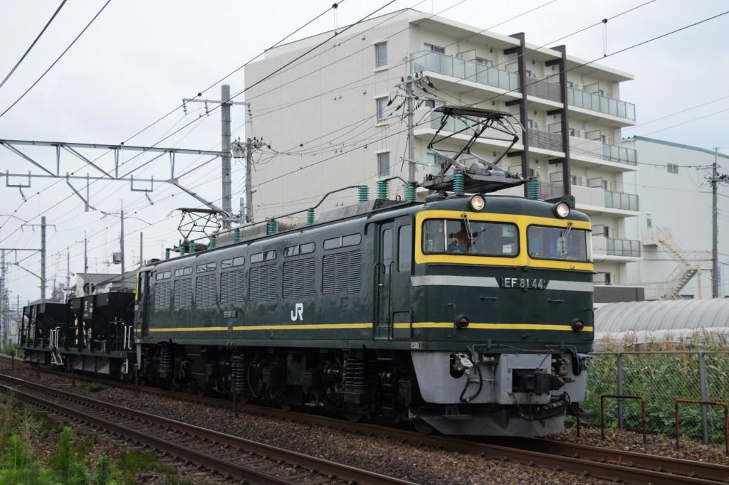 f:id:kyouhisiho2008:20170730234504j:plain