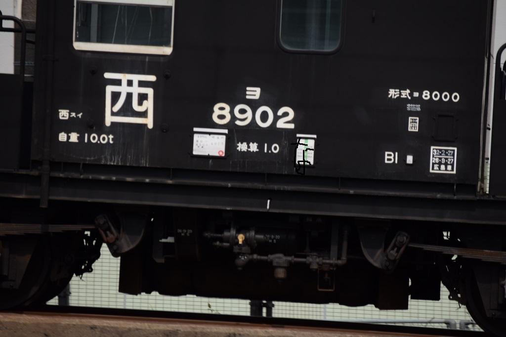 f:id:kyouhisiho2008:20170731005640j:plain