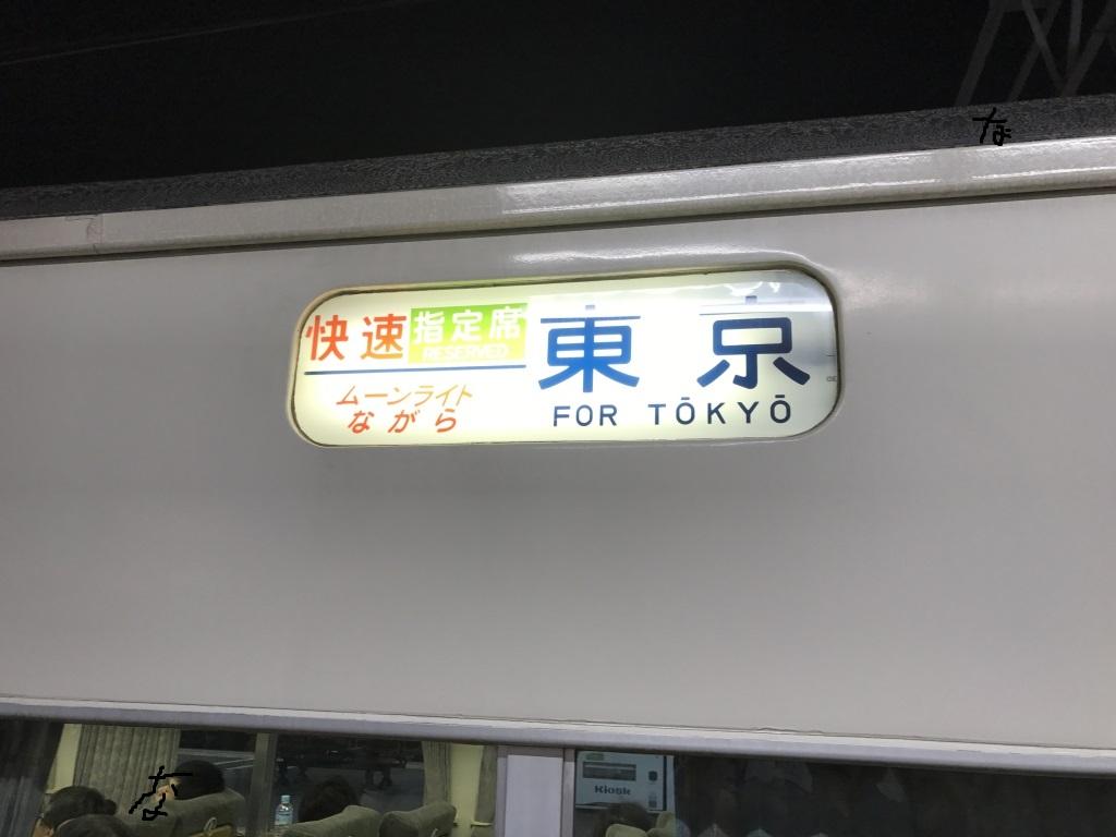 f:id:kyouhisiho2008:20170821221824j:plain
