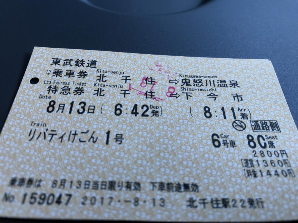 f:id:kyouhisiho2008:20170823230410j:plain