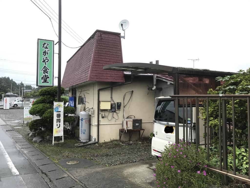 f:id:kyouhisiho2008:20170825235435j:plain