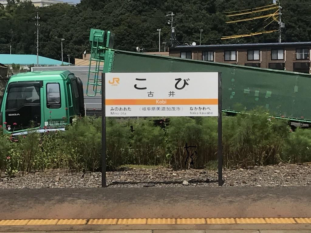 f:id:kyouhisiho2008:20170910194220j:plain