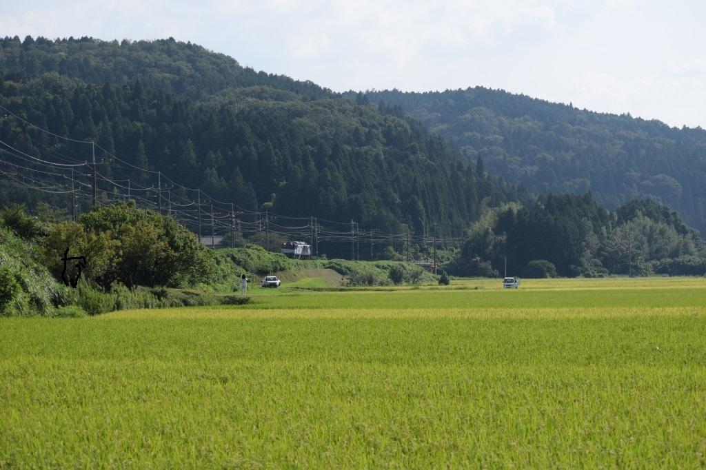 f:id:kyouhisiho2008:20170911221119j:plain