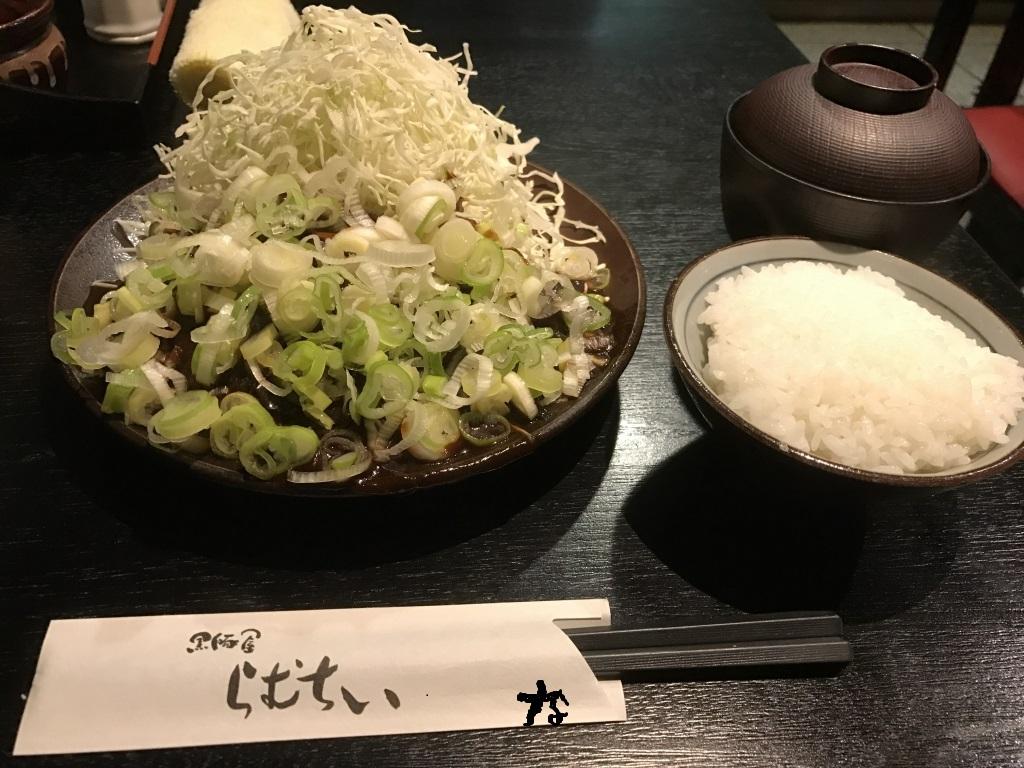 f:id:kyouhisiho2008:20170912213736j:plain