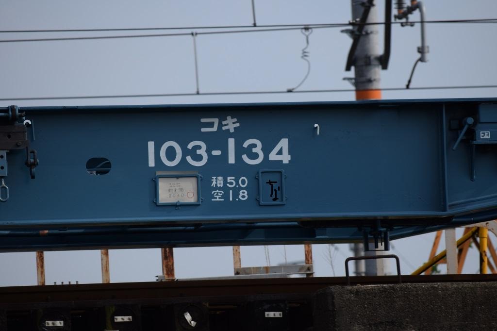 f:id:kyouhisiho2008:20170912224741j:plain