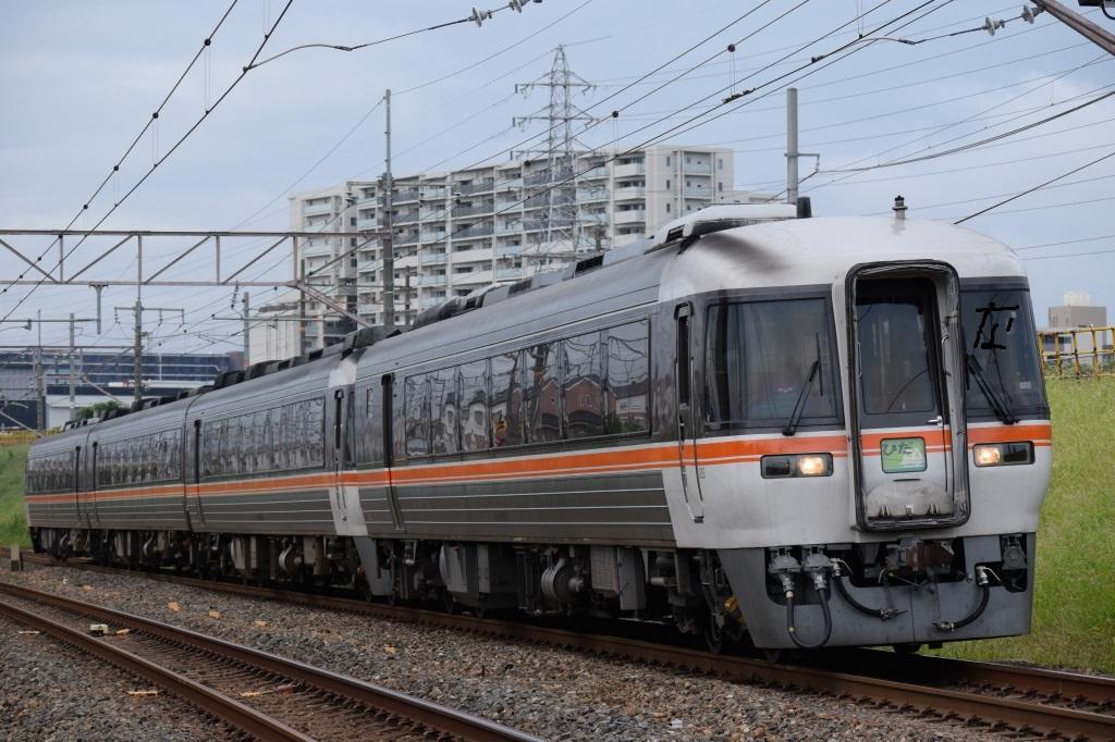 f:id:kyouhisiho2008:20171004215525j:plain