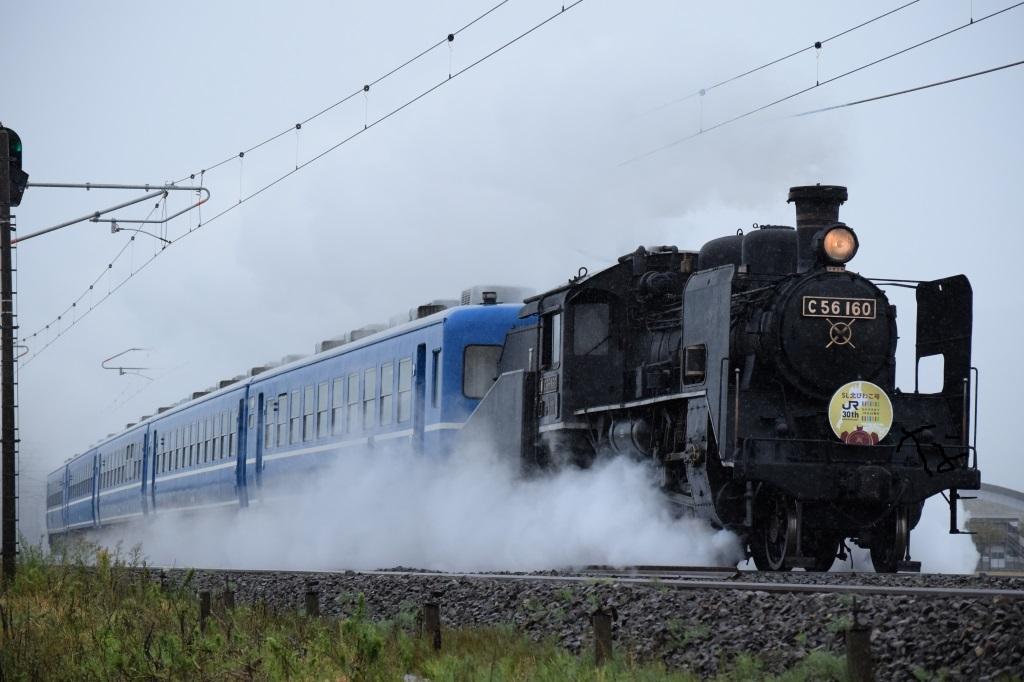 f:id:kyouhisiho2008:20171030190228j:plain