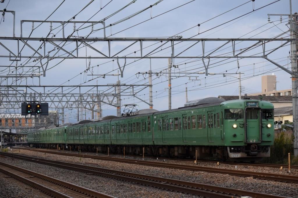 f:id:kyouhisiho2008:20171105220655j:plain