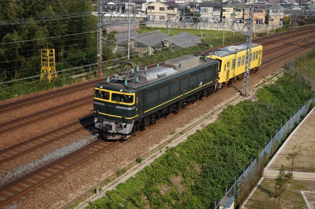 f:id:kyouhisiho2008:20171114005057j:plain