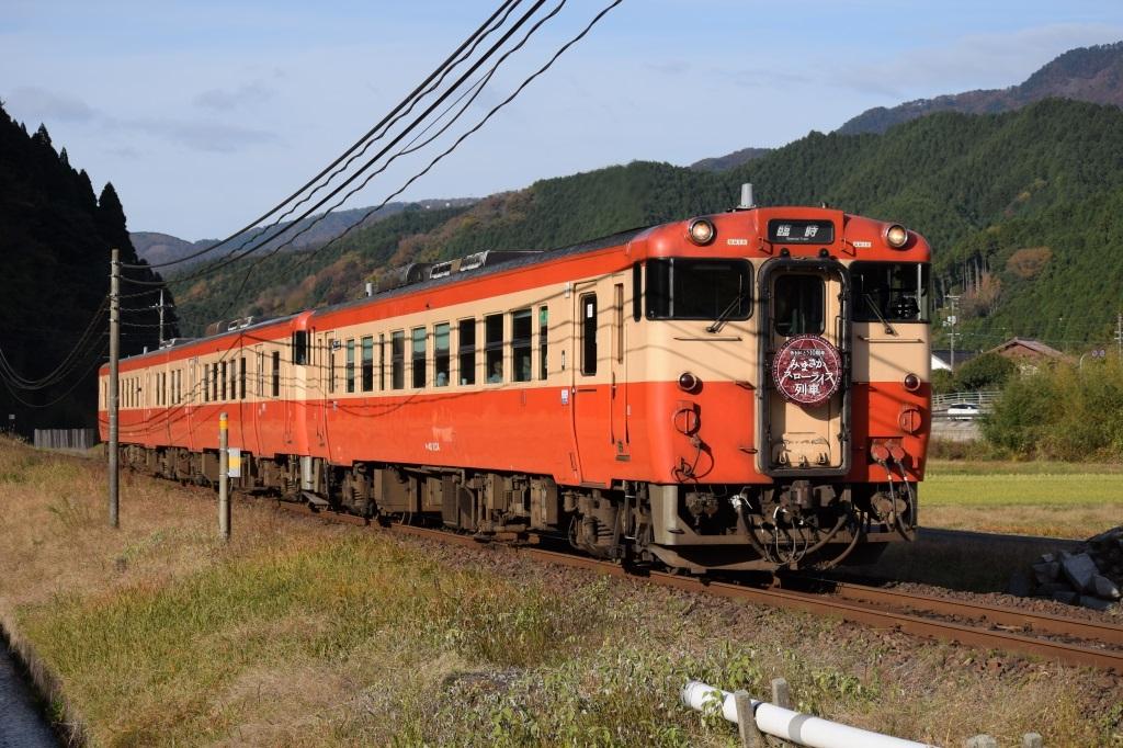 f:id:kyouhisiho2008:20171219204805j:plain