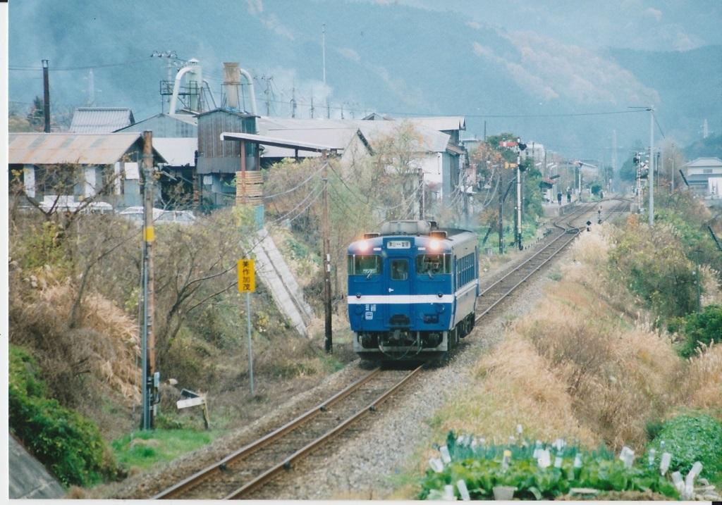 f:id:kyouhisiho2008:20171219215825j:plain