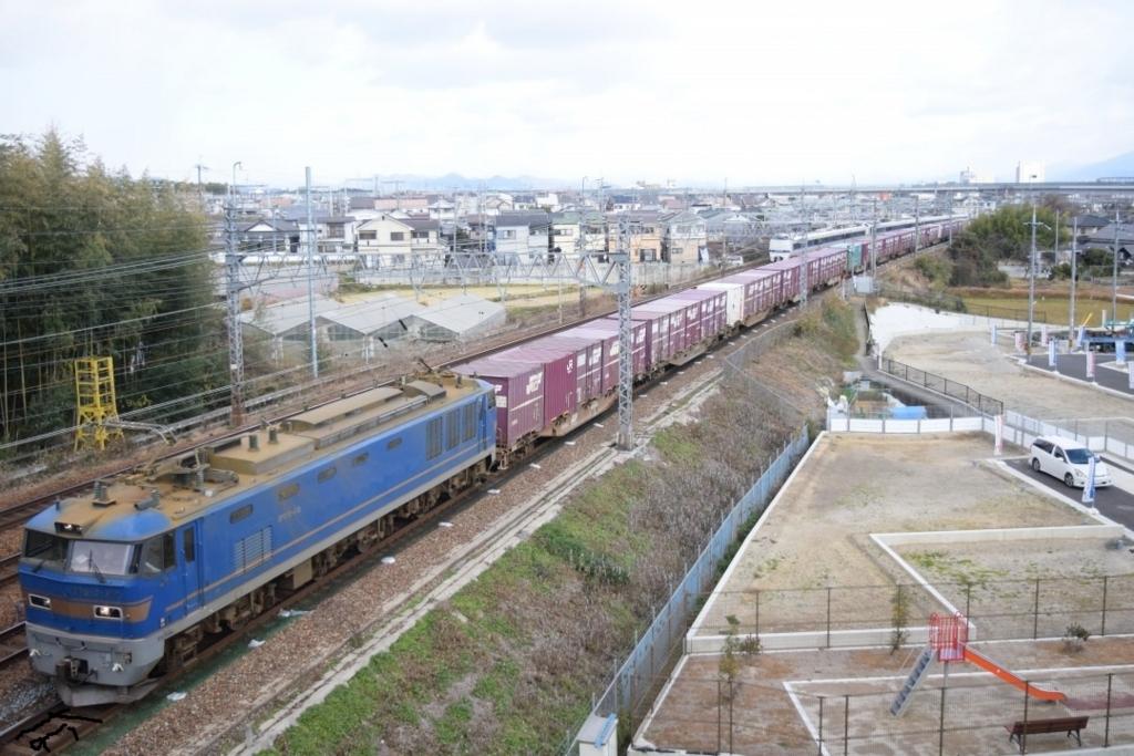 f:id:kyouhisiho2008:20180101201616j:plain