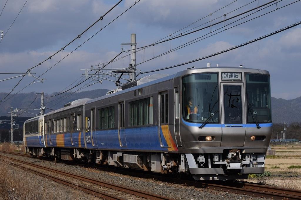 f:id:kyouhisiho2008:20180119214959j:plain
