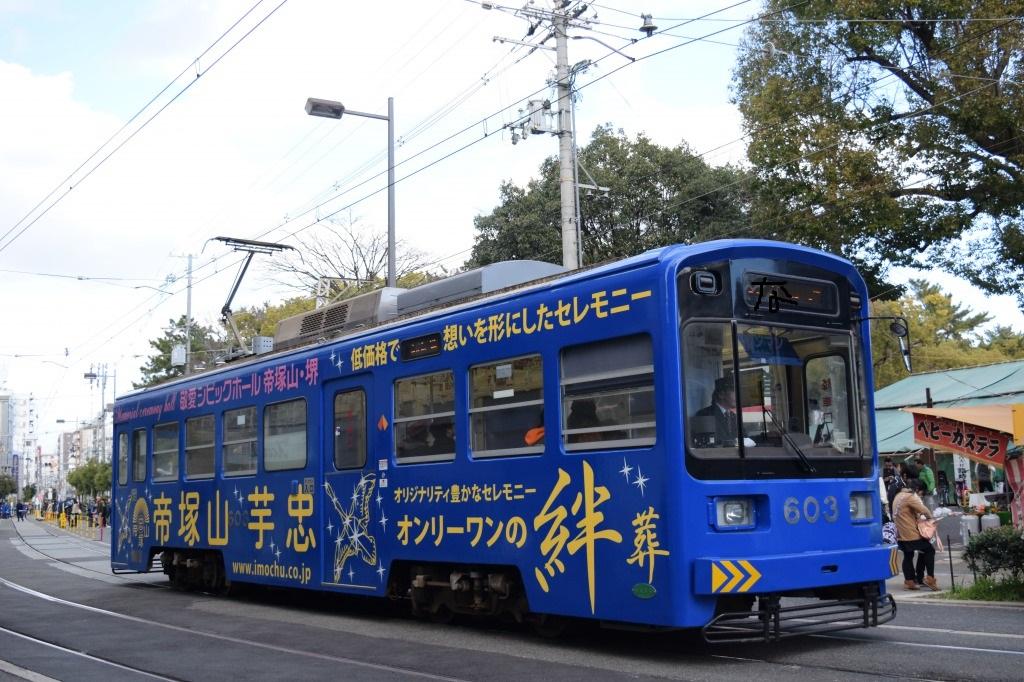 f:id:kyouhisiho2008:20180202223225j:plain