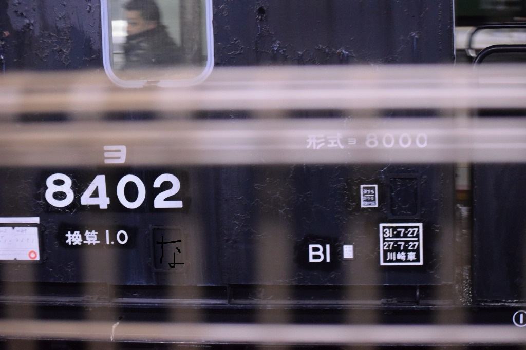 f:id:kyouhisiho2008:20180208003558j:plain