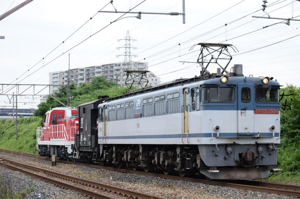 f:id:kyouhisiho2008:20180228231351j:plain